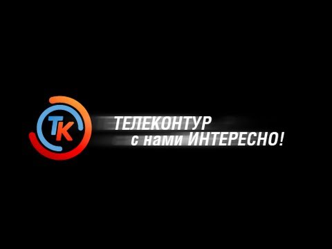 Салават-Турбина (Прямой эфир от ТК) 20.06.2013