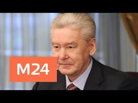Собянин подписал закон о внесении изменений в избирательный кодекс Москвы - Москва 24