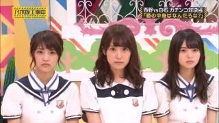 乃木坂工事中 西野七瀬の可愛い・面白いシーンまとめ!!HD part1