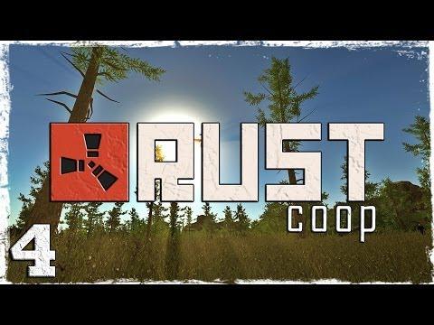 Смотреть прохождение игры [Coop] Выживание в Rust. # 4: Airdrop, убийства и ночные приключения.