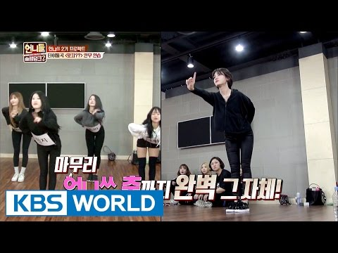 Girlgroups are different! Somi learns the dance in just 5 minutes [Sister's SlamDunk2 / 2017.03.31] thumbnail