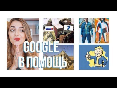 СКОЛЬКО ТАМ СМЫСЛА!!! Разбор клипа NOIZE MC - ВСЁ КАК У ЛЮДЕЙ || Google в помощь ||