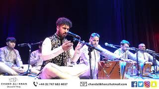 Allah Hoo | Qawwali Live UK Tour 2020 | Chand Ali Khan Qawwal & Party UK