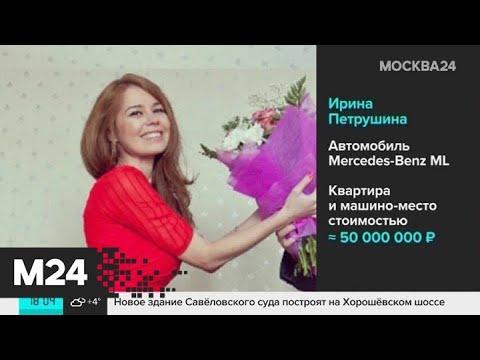 Суд признал законным изъятие имущества у семьи экс-полковника Захарченко - Москва 24