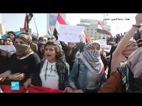 مظاهرات طلابية في بغداد تندد بقتل المتظاهرين وفض الاحتجاجات بالقوة  - 12:00-2020 / 2 / 7