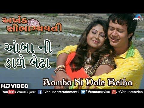 aamba-nee-dale---video-song-|-chandan-deshani-&-pal-rawal-|-latest-gujarati-romantic-song-2018