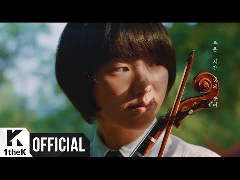 [MV]  OKDAL(옥상달빛) _ Coming of age(어른이 될 시간) Mp3