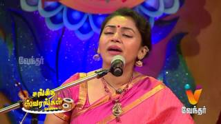 Suryodayam & lalitha sahasranamam 24-10-2016 Putham Puthu Kaalai Vendhar tv Show – Episode 787