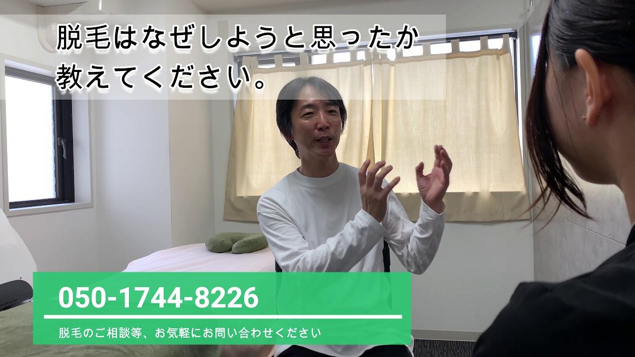 【53歳 男性】脱毛をする前とした後、どう変わった?
