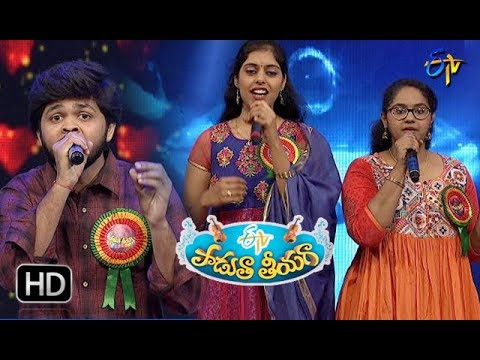 Padutha Theeyaga  | 4th February 2018 | Full Episode | ETV Telugu