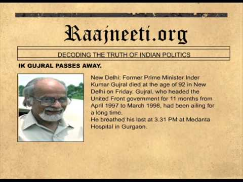 IK GUJRAL PASSES AWAY.