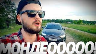 видео Ford Mondeo 5 (2014-н.в.) : обслуживание, эксплуатация, поломки, ремонт, выбор и покупка
