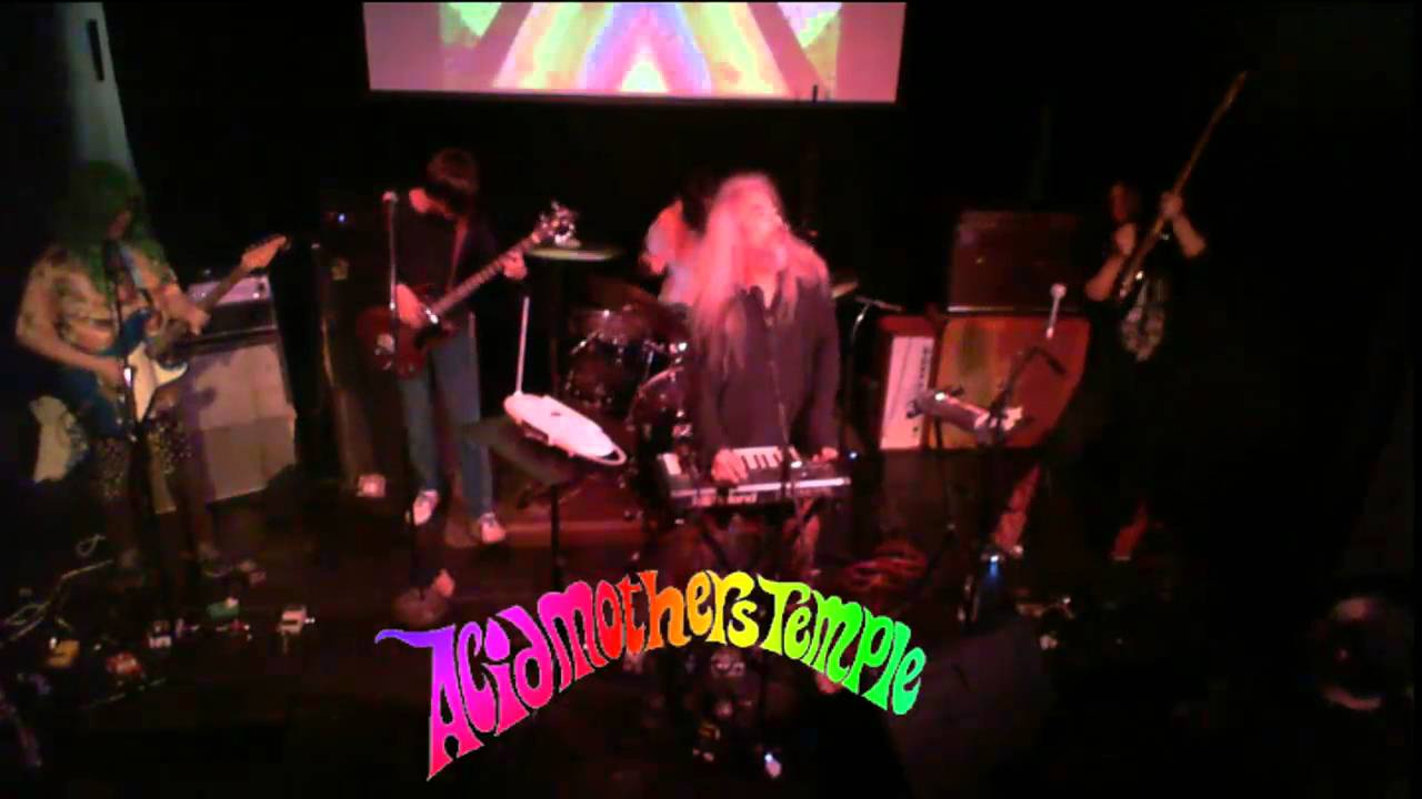 ACID MOTHERS TEMPLE Electric Dream Ecstasy reviews