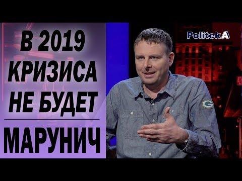МОНЕТИЗАЦИЯ СУБСИДИЙ: популизм,