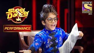 Ruel और Ditya के मस्तीभरे Dance से Audience हुई खुश   Super Dancer Chapter 1