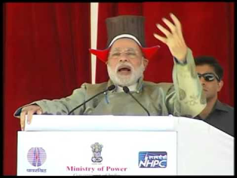 PM Modi inaugurates 45 MW Nimoo Bazgo Hydroelectric Project (Part-1)