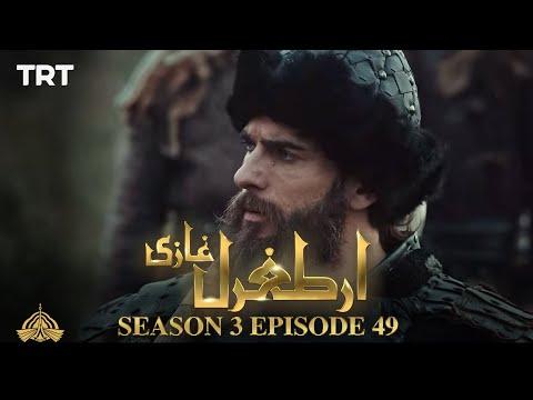 Ertugrul Ghazi Urdu   Episode 49  Season 3