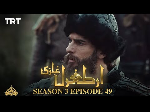 Ertugrul Ghazi Urdu | Episode 49| Season 3