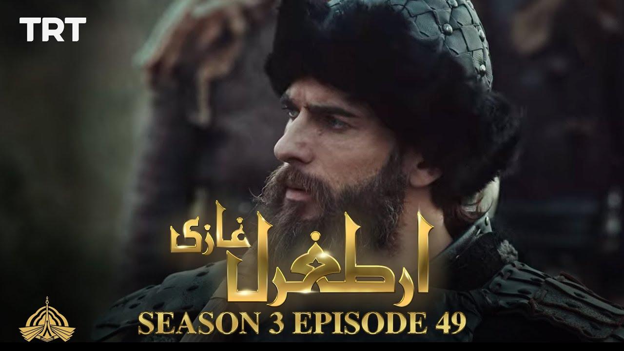 Download Ertugrul Ghazi Urdu   Episode 49  Season 3