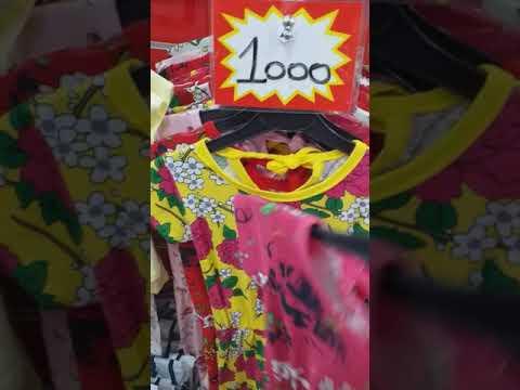 Boutique Amel Amoula A Beni Messous Alger