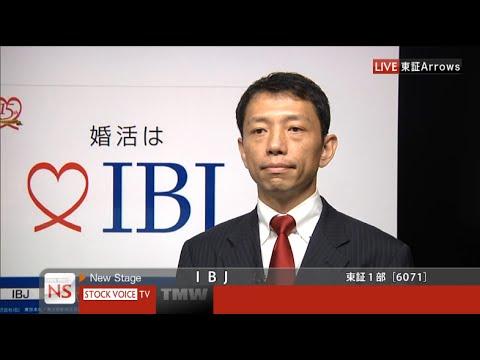 IBJ[6071]東証1部 NS