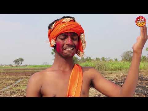 भोंगळेवाडीचा झांगड-गुत्ता | भाग #50  | Bhongalewadi Zhangadgutta | EP#50 | Marathi Web Series