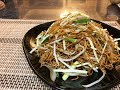 Soy Sauce Fried Noodles Chow Mein