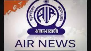 Regional News Bulletin All India Radio, Jaipur