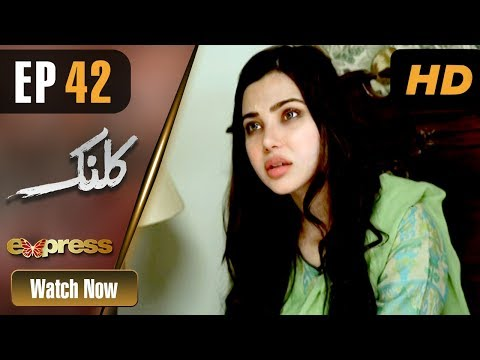 Kalank - Episode 42 - Express Entertainment Dramas