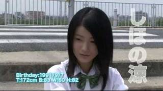 しほの涼 しほの涼 動画 9