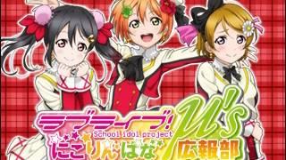 Website: http://hibiki-radio.jp/description/lovelive_ms MP3: http:/...