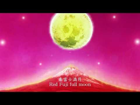 Japanese Art 6 : Japanese Artist KAZUKI Spiritual Healing Art & Healing Music