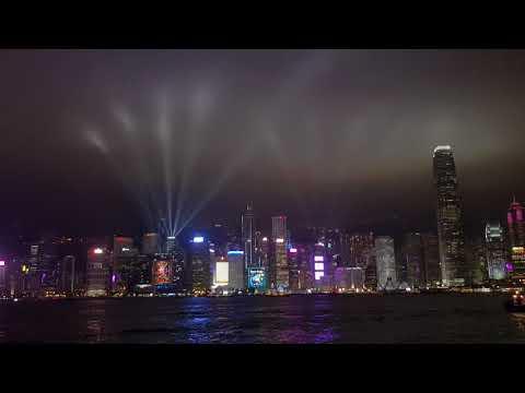 A Symphony of Lights - Hong Kong (30/11/17)