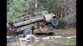 Что скрывают леса нашей Родины. Заброшенная военная техника, УРАЛЫ и БТРы
