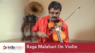 Raga Malahari on Violin by Jayadevan | India Video