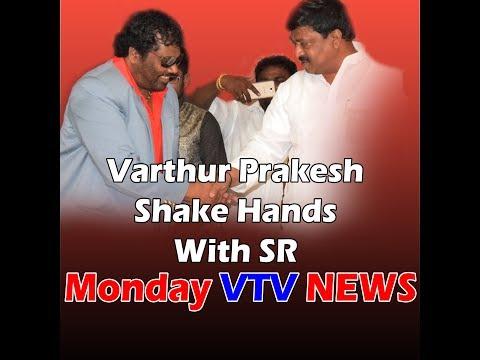 KGF VTV Tamil NEWS || Monday NEWS of KGF || 11th December 2017 KGF NEWS