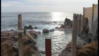 白浜崎の湯