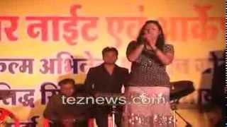 Priya Bhattacharya -Non Stop | Live Performance | Khandwa | TezNews
