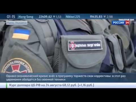 УКРАИНА ПРОМАРШИРОВАЛА В ФОРМЕ НАТО | Самые последние новости Украины, России сегодня 24.08.2015