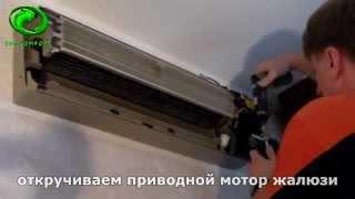 Качественная мойка кондиционера(http://top-comfort.msk.ru/ тел. 499 346-6696 Если кондиционер стал плохо холодить, первое, что приходит на ум - его надо заправ..., 2014-12-07T06:00:59.000Z)