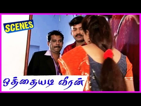 Othayadi Veeran Tamil Latest Movie Scenes - Niranjan thumbnail