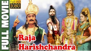 Raja Harishchandra-Hindi Full Movie | New Hindi Full Dubbed Movie  | TVNXT Hindi |