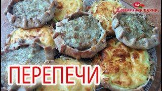 Готовим в русской печи! Перепечи и другая деревенская выпечка!