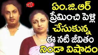 Hero MGR Love story with his Makeup man Ganapathi Wife | Gossip Adda