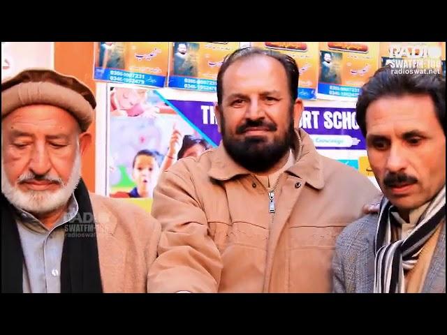 دا جهان زیب دلسوز دا شعری مجموعی مخ کتنه   | This squad pageview of jehan zeeb dilsoz book naseeb