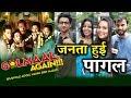 Golmaal Again Trailer - PUBLIC REACTION - Crazy Janta - Ajay Devgn, Parineeti, Tabu, Arshad Warsi