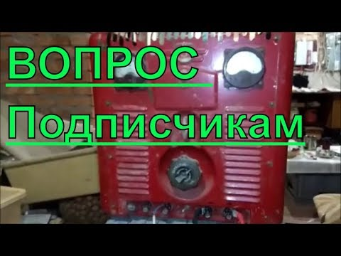 Мощное зарядное устройство ВСА -111 к ( ВОПРОС к ПОДПИСЧИКАМ )