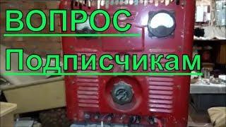 ВСА -111 к ( ВОПРОС к ПОДПИСЧИКАМ )