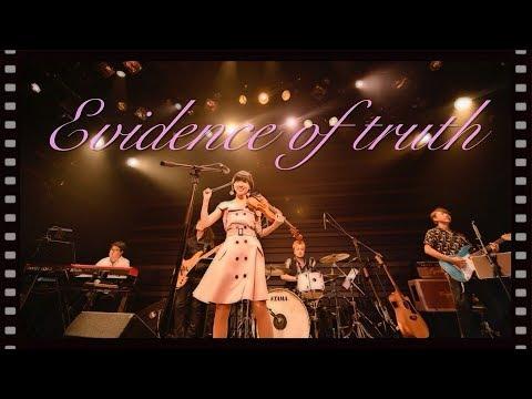 Evidence of truth/Mizuki Mizutani