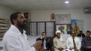 درس نموذجي حول الجهاز العضلي تقديم أ/ محمد إبراهيم - مدارس الرواد الأهلية ببريدة